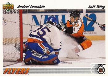 ANDREI LOMAKIN 1991-92 ** ROOKIE **
