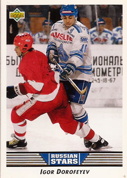 IGOR DOROFEYEV 1992-93 ** ROOKIE **