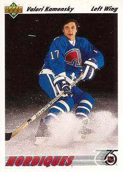 VALERI KAMENSKY 1991-92 ** ROOKIE **